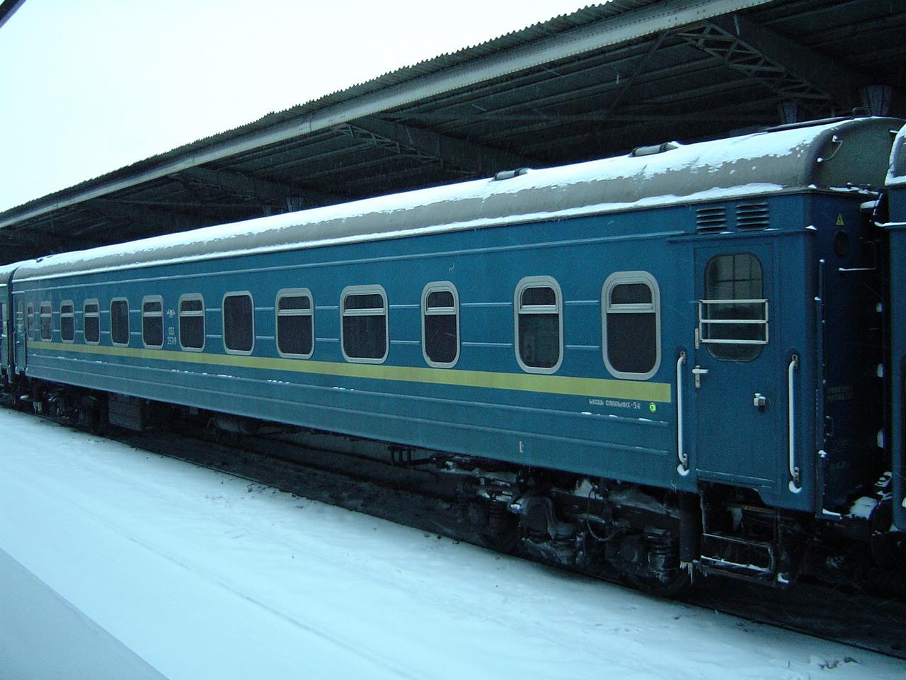Фото поезда и вагонов 3